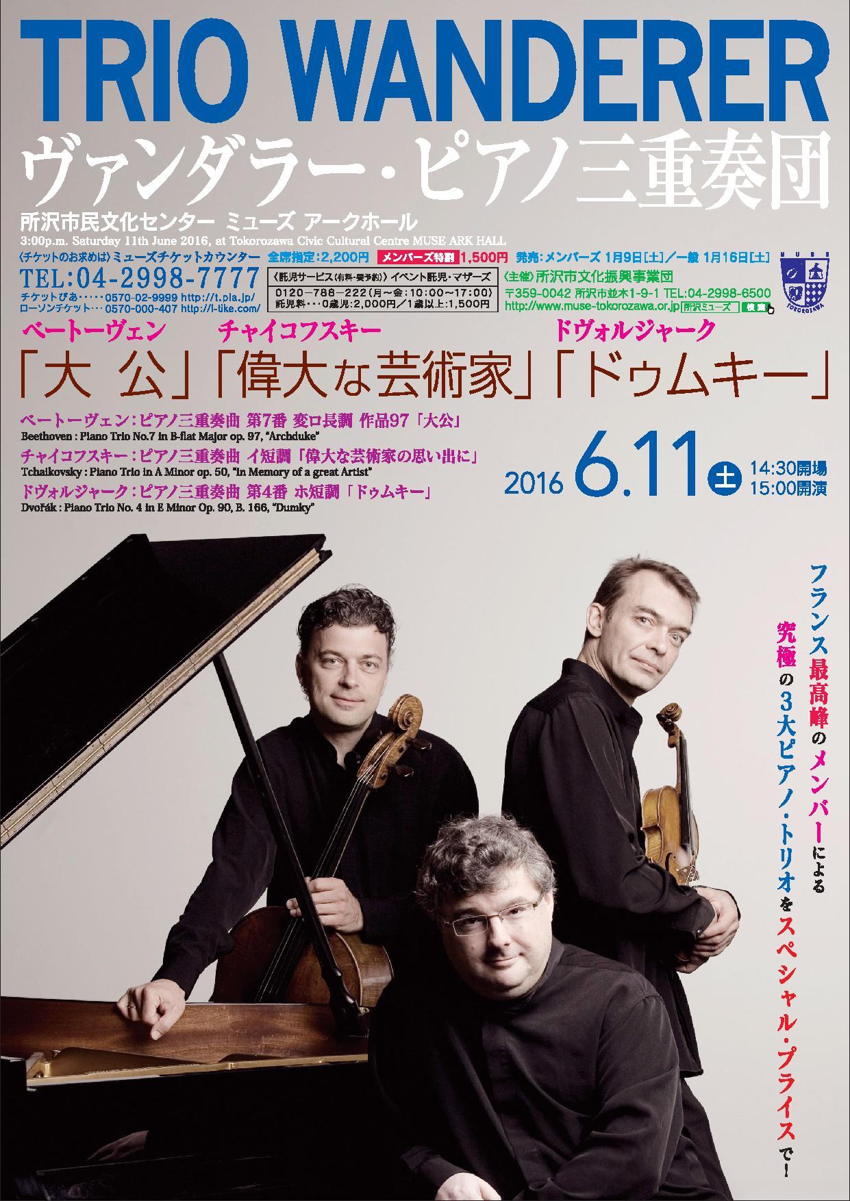 tokorozawa-page-001