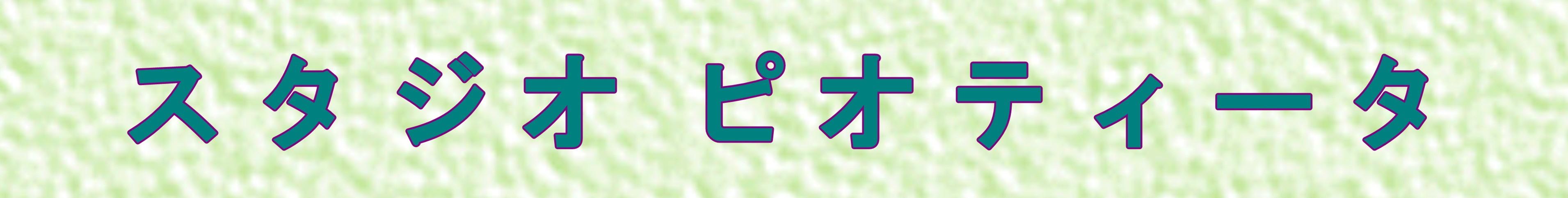 4 banners JPG line