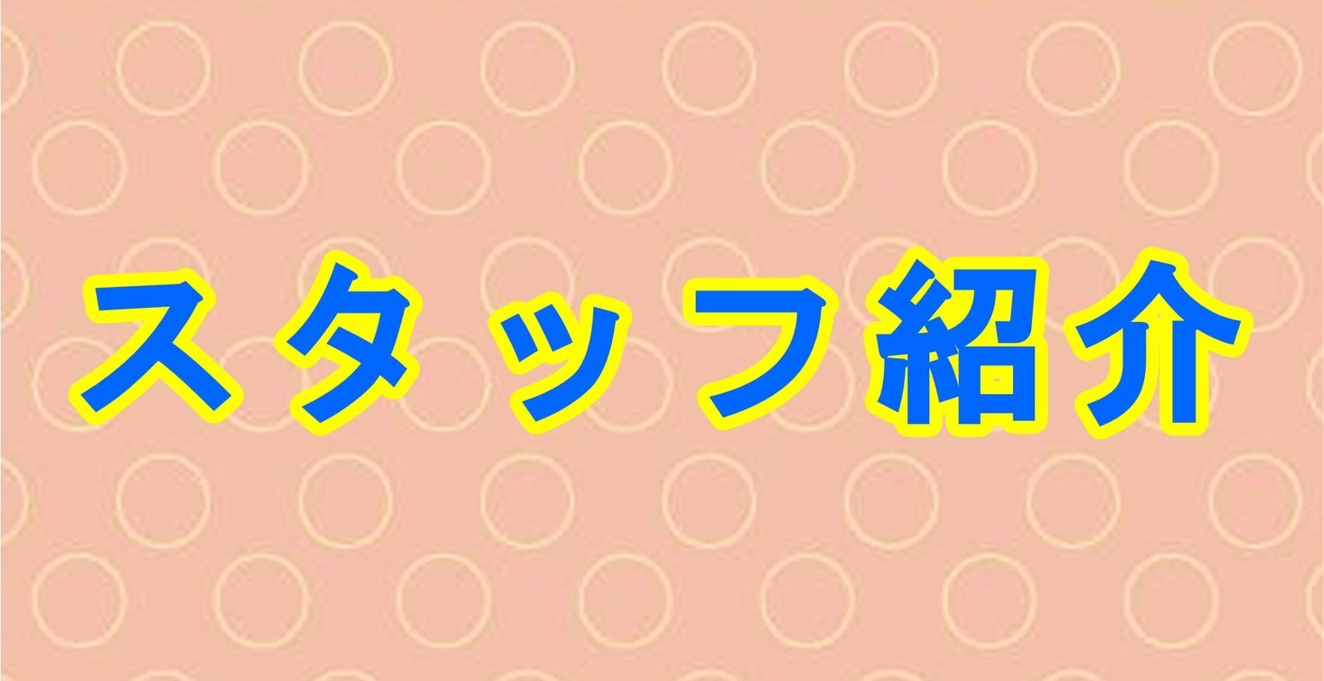 4 banners JPG staff